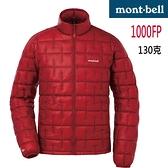 Mont-bell 1000FP 高保暖 極致輕 鵝絨/羽絨 外套 (1101493 GARN 紅)