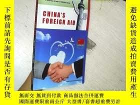 二手書博民逛書店CHINA S罕見FOREIGN AID CHINA S FOR