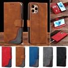 三星 Note20 Note20 Ultra Note10 Lite Note10+ 三拼接皮套 手機皮套 插卡 支架 掀蓋殼 保護套