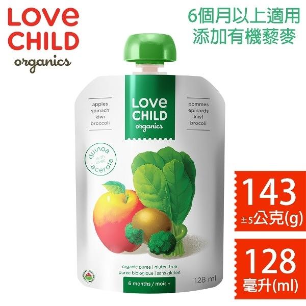 LOVE CHILD 加拿大寶貝泥 有機鮮萃蔬果泥-均衡系列 128ml(菠菜 花椰菜 奇異果 蘋果)