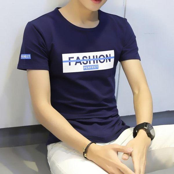 【免運】正韓短袖T恤 男士圓領新款體恤修身半袖韓版男裝潮流上衣服打底衫