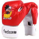 拳擊手套 成人拳套泰拳訓練兒童手套少年散打自由搏擊比賽打沙袋 2色