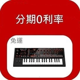 合成器 ► Roland JD-Xi 37鍵數位合成器鍵盤【JDXi/Digital Crossover Synthesizer】