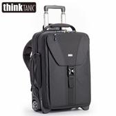 創意坦克 ThinkTank 【Airport Take Off V2.0 】 雙肩後背+滾輪行李箱 AT499 TTP730499 Y42 ( 取代 AT498