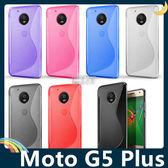 Moto G5 Plus S紋清水套 軟殼 太極系列 雙側防滑功能 矽膠套 保護套 手機套 手機殼
