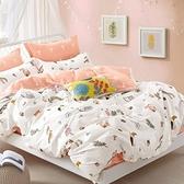 【eyah】台灣製200織紗天然純棉單人床包新式兩用被組-布拉格