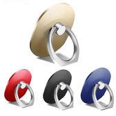 【SZ62】iPhone 7/8 7s Plus 簡約橢圓形圖案指環支架 iPhone 6 oppo r9 s6 edge r9s plus note5 指環扣