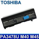 TOSHIBA PA3478U 9芯 原廠 電池 Pro M50 A3 A4 A5 A6 A7 S2 PA3400U-1BRS PABAS057 PABAS076 PA3478U-1BAS