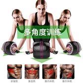 健腹輪 回彈健腹輪腹肌初學者收腹部靜音健身器材家用女減肚子滾輪滑輪男