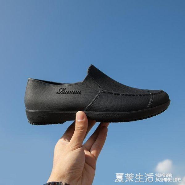 雨鞋 男低筒時尚短筒防水鞋雨靴男防滑膠鞋廚房工作套鞋釣魚懶人鞋·夏茉生活