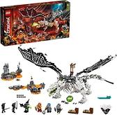 LEGO 樂高 幻影忍者 魔界的骷髏 龍:格裡夫布林格 71721