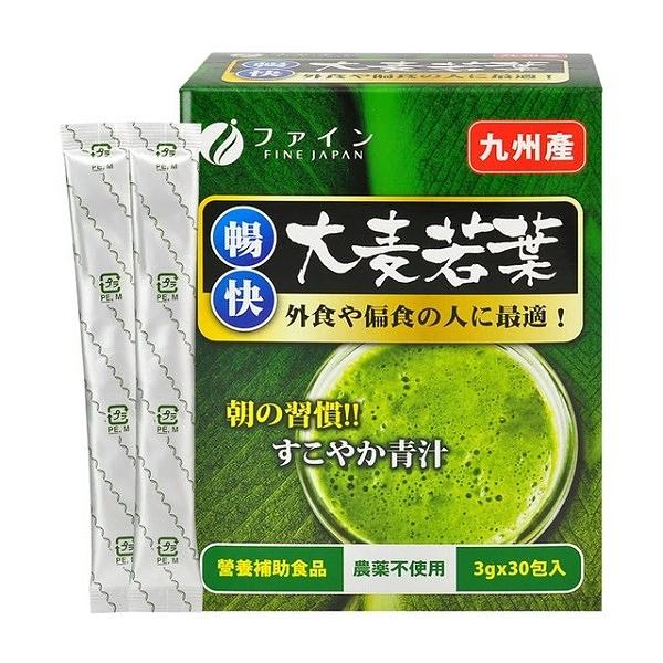 FINE 暢快大麥若葉精力湯 3g*30包/盒◆德瑞健康家◆