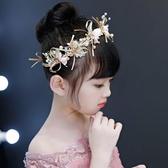 女童公主裙配飾頭花飾品發箍兒童節日演出發飾花童婚紗頭飾頭箍女