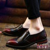 夏季英倫風復古雕花布洛克款式男鞋套腳尖頭韓版休閒發型師皮鞋潮 BT3612【花貓女王】