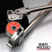 RIDGID里奇鐵管彎管器手動彎管器鐵管銅管鋼管加厚型不銹鋼彎管器阿薩布魯