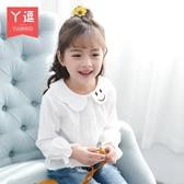 爆款熱銷女童襯衫女童襯衫春裝新款韓版兒童白色上衣春秋小女孩洋氣娃娃領襯衣聖誕節