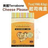 *WANG*美國Terrabone《Cheese Please 起司塊盒》7oz(198.63g)/包 鬆脆可口 犬適用