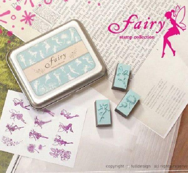 鐵盒印章 小精靈fairy 12枚【魔小物】「現貨3」