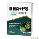 草本之家-DHA藻油PS軟膠囊30粒...