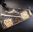 設計師美術精品館歐式高檔創意分格帶蓋乾果...