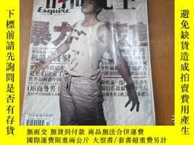 二手書博民逛書店罕見時尚先生2008年10Y270271