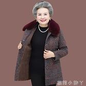 中老年人秋裝外套女奶奶冬裝上衣60-70-80歲媽媽老人衣服老太太裝 蘿莉新品