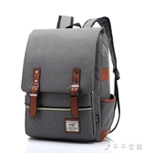 後背包女學院風背包大學生書包男15.6寸14寸休閒旅行包電腦包 開學季搶購