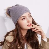 帽子女 毛線帽 秋冬季保暖雙層針織毛球帽學生可愛護耳潮帽針織帽【多多鞋包店】pj804