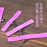 樂器用品指甲 古箏指甲套 免用膠布兒童初學者成人彈古箏的指甲套彩色膠布【美物居家館】