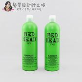 立坽『洗護組』提碁公司貨 TIGI BED HEAD 螢光彈力系列(750ml洗髮精+750ml修護素) LH03