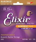 【Tempa】Elixir(Nanoweb)民謠吉他弦磷青銅(13-56)16102加贈pick*2