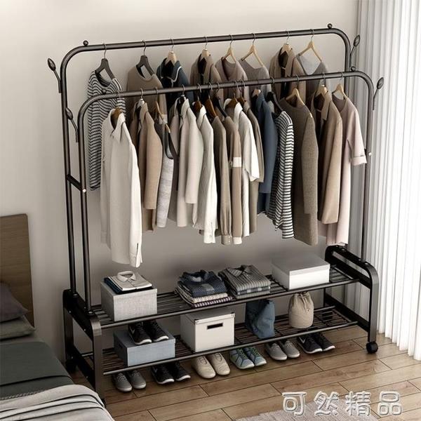 簡易衣帽架雙桿式晾衣架落地室內折疊掛衣架子家用臥室衣服收納架 可然精品