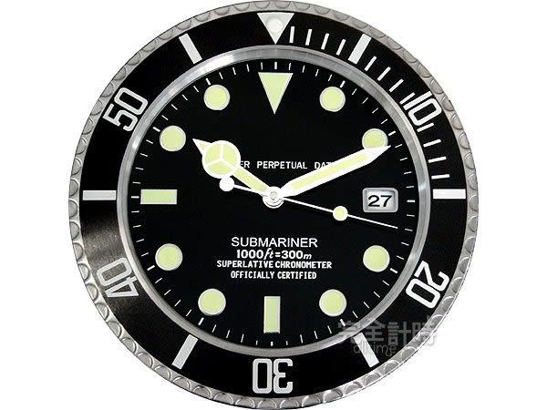 完全計時手錶館│SUBMARINER 獨家典藏 簡約經典名品設計 水鬼掛鐘時鐘壁鐘  全黑 經典