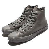 Converse 休閒鞋 Chuck Taylor All Star 灰色 膠鞋 防潑水 男鞋 女鞋 【PUMP306】 153801C