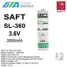 【久大電池】 法國 SAFT SL-360 AA 3.6V 2.6Ah 一次性鋰電 【PLC工控電池】 SA5