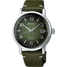 SEIKO精工 Presage 調酒師系列 京都名茶限量機械腕錶(SRPF41J1/4R35-04E0G)