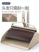 益偉掃把簸箕套裝組合家用軟毛笤帚刮水器地刮衛生間掃地單個掃帚   (pink Q 時尚女裝)