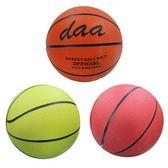 DAA7號素色籃球【愛買】