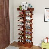 鞋架櫃 小鞋架 家用經濟型 防塵鞋柜多層省空間門口鞋架子大容量置物架