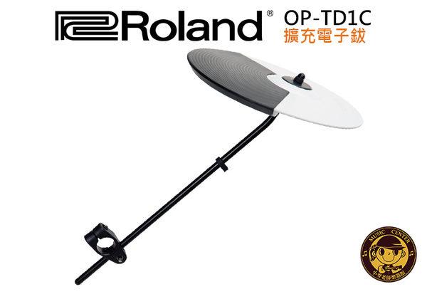 全台到府安裝 【樂蘭Roland OP-TD1C 電子鼓擴充鈸】 (TD-1K、TD-1KV適用)[OP TD1C]