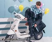 [中壢安信] FairRain 飛銳 迷彩 時尚 前開式 加長型 雨衣 連身雨衣 瘋迷綠