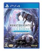 PS4 魔物獵人 世界 Iceborne Master Edition  隨行艾路支架 組合包 中文 鐵盒版 預購9/6