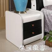床頭櫃簡約現代收納櫃實木臥室儲物櫃簡易迷你床邊櫃皮質整裝 igo摩可美家