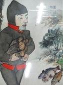 【書寶二手書T7/收藏_DW1】中國嘉德2016春季拍賣會_中國當代書畫_2016/5/16