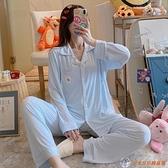 哺乳居家服月子服孕婦睡衣大碼莫代爾冰絲棉喂奶夏薄產后產婦衣套裝【公主日記】