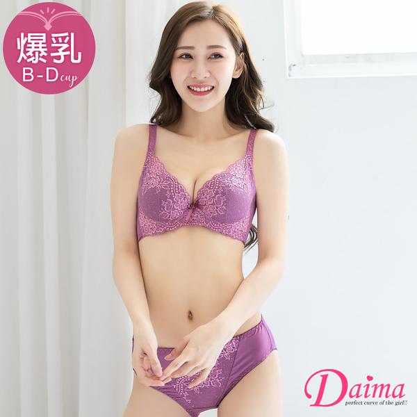 黛瑪Daima 成套  祕密花園(B-D)雙色立體蕾絲提托內衣(紫)