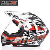 LS2帶鏡片專業越野盔摩托車頭盔 賽車機車全盔跑盔【潮男街】
