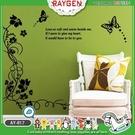 兒童房 店面 佈置 卡通 DIY 牆貼 組合貼 情境 花與蝴蝶