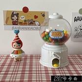 創意禮品幼兒園存錢罐儲蓄罐韓版迷你扭糖機糖果機幼稚園禮物