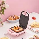 長虹三明治早餐機家用小型輕食多功能烤面包...